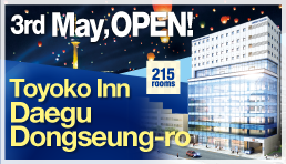 3rd May OPEN ! Toyoko Inn Daegu Dongseung-ro