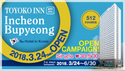 Toyoko Inn Incheon Bupyeong OPEN