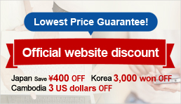 Lowest Price Guarantee! Official website exclusive