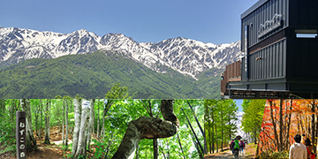 Hakuba Iwatake Mountain Resort