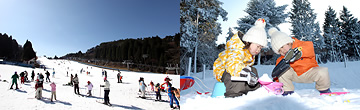 Mt. Rokko Snow Park