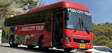 Daegu City Tour Bus