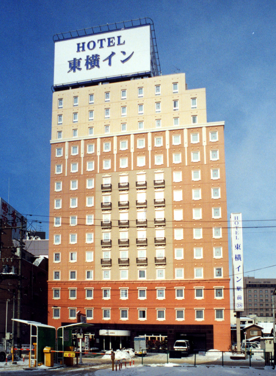 公式HP最安値】ビジネスホテルの...