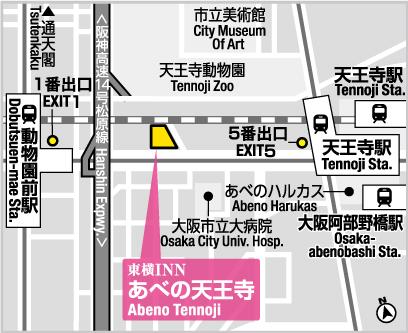 Toyoko Inn Osaka Abeno Tennoji(Hotel Information / Room Rates)