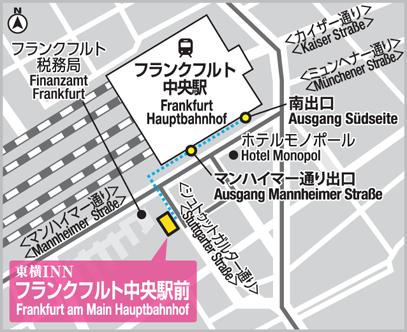 Toyoko Inn Frankfurt Central StationHotel Information Room Rates