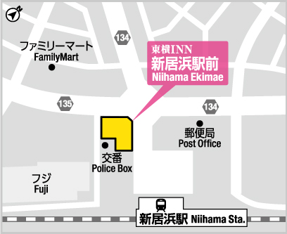 Toyoko Inn Niihama EkimaeToyoko Inn Niihama EkimaeHotel - Niihama map