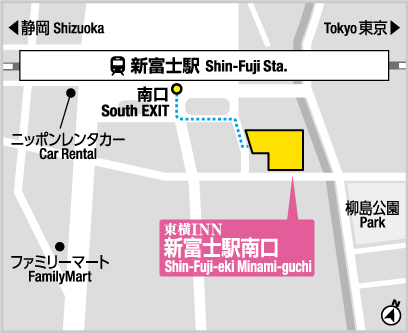 沼津 駅 から 富士 駅