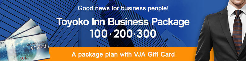 Good news for business people! Toyoko Inn Business Package 100, 200, 300 A package plan with VISA Gift Card (VJA Gift Card)