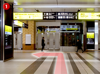 1. Go out Shinkansen ticket gate and walk left (North Exit).