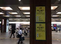 2. Take the ticket gate exit and go to left.