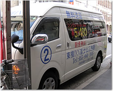 6. This bus will be picking you up.