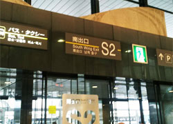 Narita Airport South Exit: S2