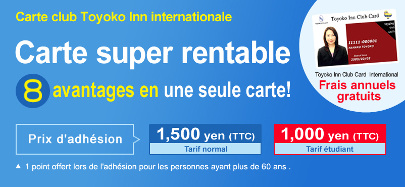 Carte club Toyoko Inn - Une carte avantage - 8 privilèges en une carte !